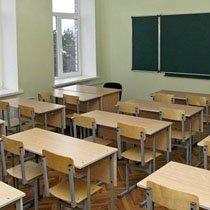 отделка школ в Томске